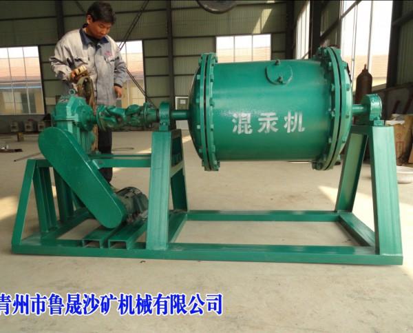 金矿混汞提纯设备
