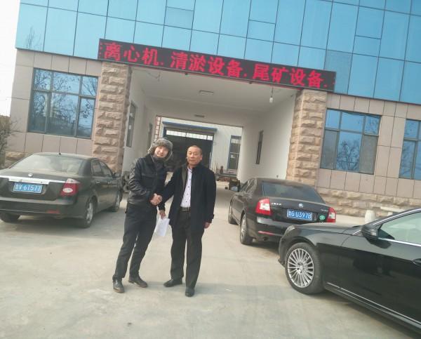 哈萨克斯坦拳王来厂订购沙金淘金设备