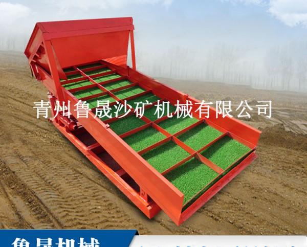 重选设备重力选矿工艺流程